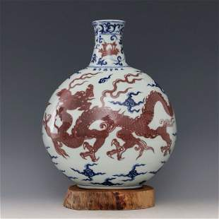 Antique Chinese Blue and White Copper-Red Moonflask