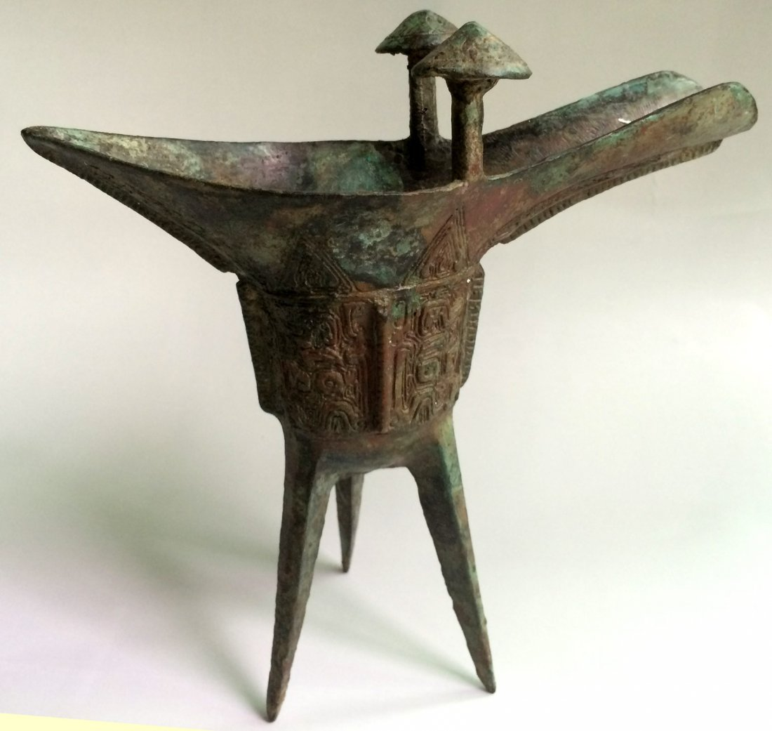 Antique Chinese Bronze Carved Jue - 2