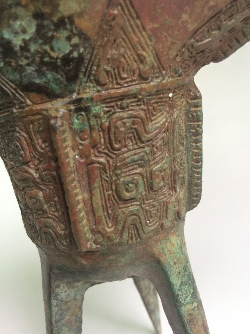 Antique Chinese Bronze Carved Jue - 4