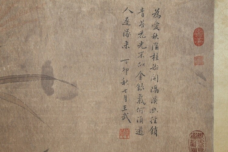 Chinese Painting Flower and Bird Scroll - 3
