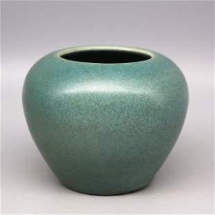 Chinese Celadon-Glazed Water Pot