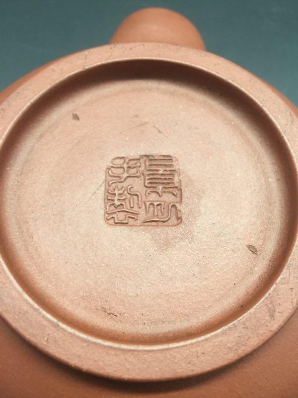 Chinese Yixing Zisha Teapot - 5