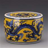 Chinese Yellow Blue and White Dragon Jar with Cover