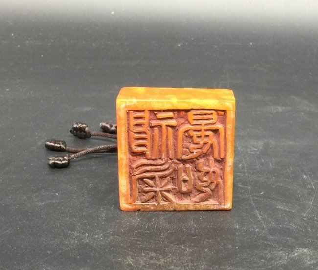 Chinese Shoushan Stone Seal - 4