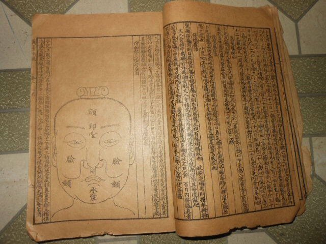 Antique Chinese Woodblock Book - 4
