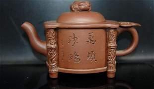 Antique Chinese Yixing Zisha Carved Teapot