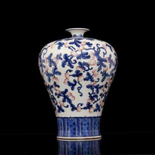 Chinese Blue and White Copper-Red Meiping Vase