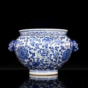Chinese Blue and White Censer