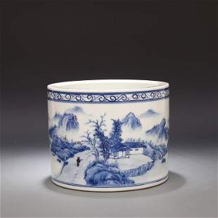 Chinese Blue and White Washer