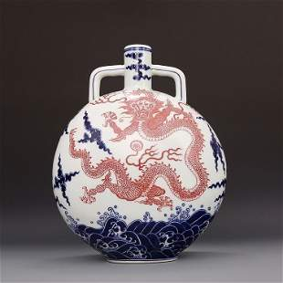 Chinese Blue and White Copper-Red Moonflask