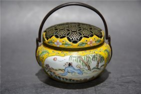 An Extremely Rare Yellow Cloisonné Enamel Censer