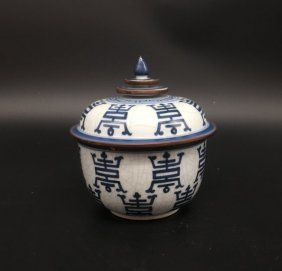 Chinese Blue and White Cover Bowl