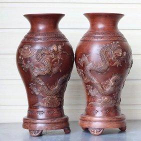 Pair of Antique Chinese Yixing Zisha Carved Dragon Vase