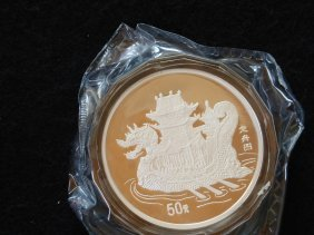 Extremely Rare China Maritime Discover 5 oz