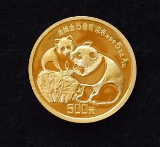 RARE 1997 China 5 oz gold Panda
