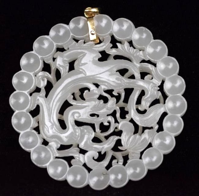 Carved Chinese White Jade Pendant