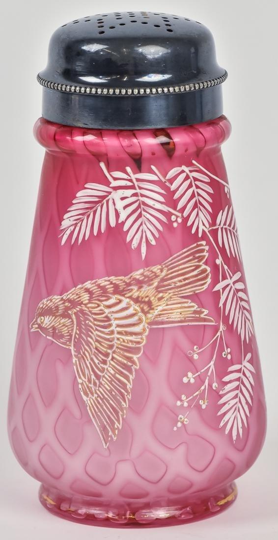 Victorian Art Glass Sugar Shaker