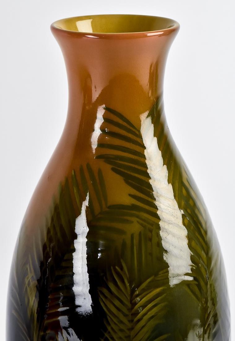 Kataro Shirayamadani Rookwood Vase - 6