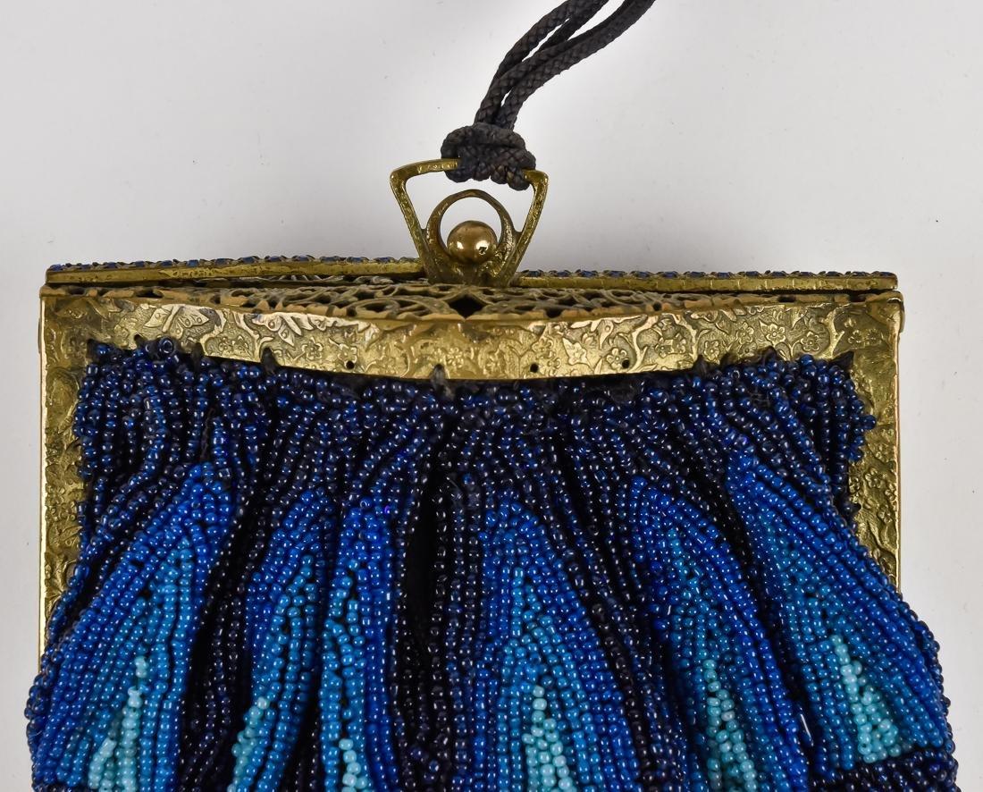 Five Beaded & Unusual Ladies Evening Bags - 10