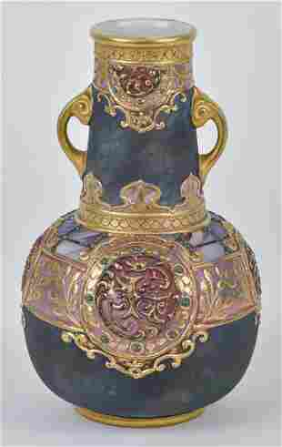 Nippon Vase with Satin Finish
