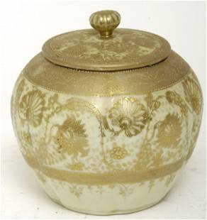 Nippon Biscuit Jar w/Lid