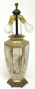 Nippon Scenic Lamp