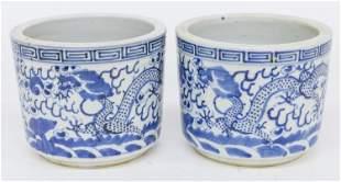 Pair Chinese Canton Porcelain Jars