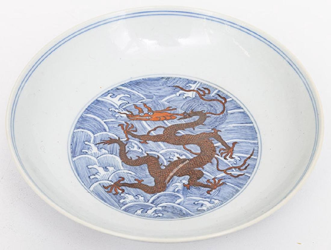 Qianlong Marked Chinese Dragon Bowl
