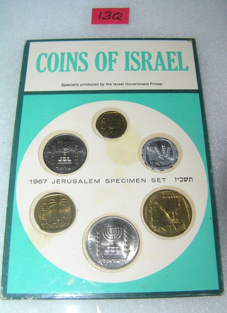 Coins of Israel collection