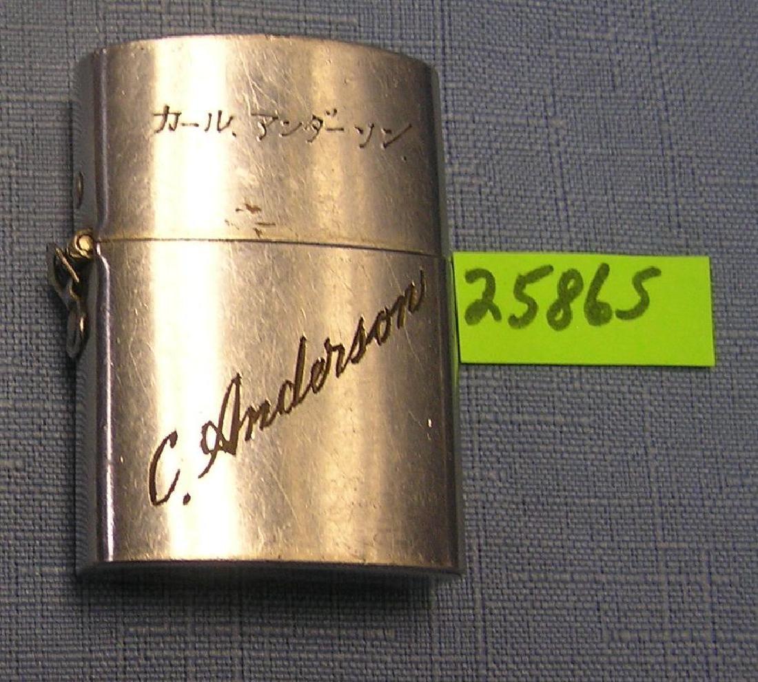 Occupied Japan souvenir cigarette lighter