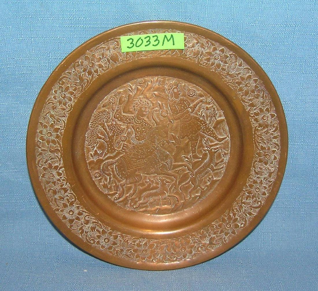 Iranian hunter decorative wall platter