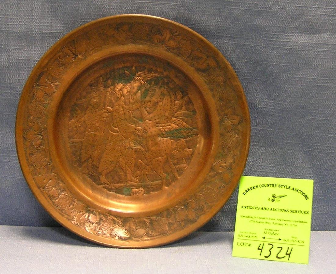 Antique solid copper Judaica wall plaque