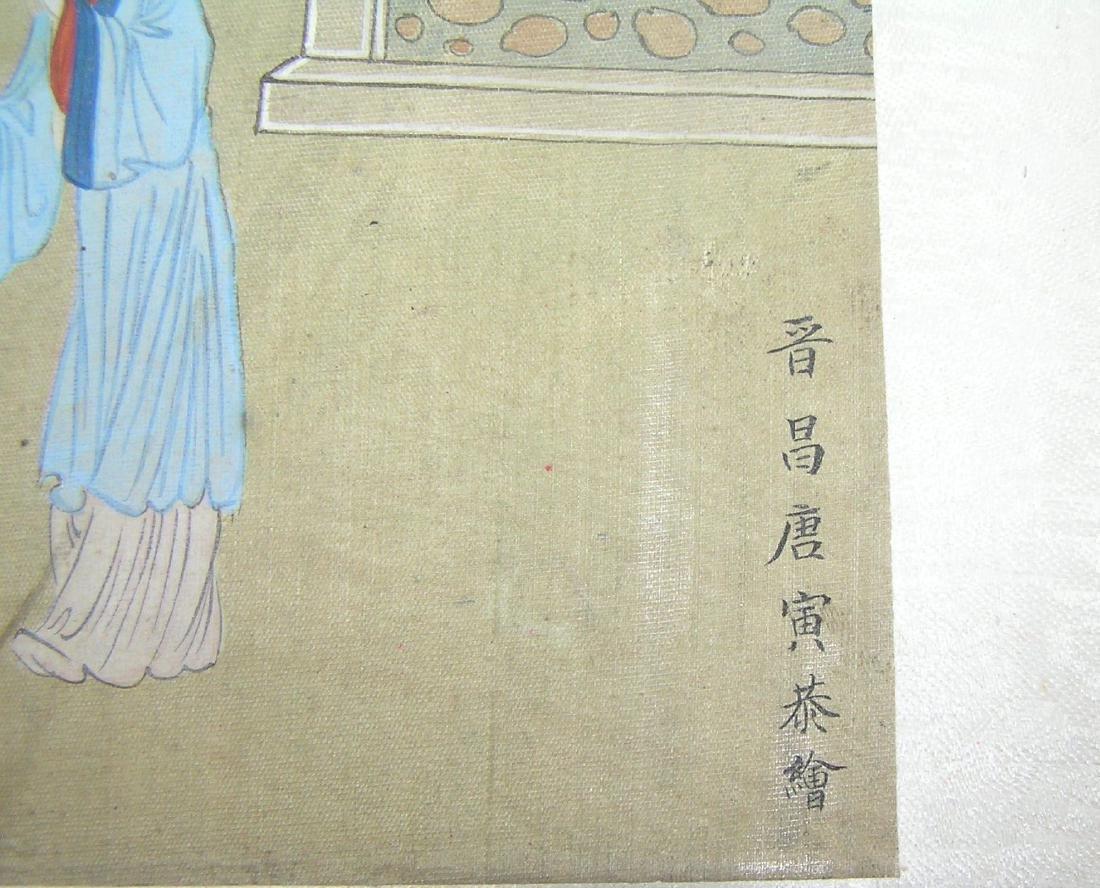 """Antique Chinese album """"Dream of Red Mansion"""""""