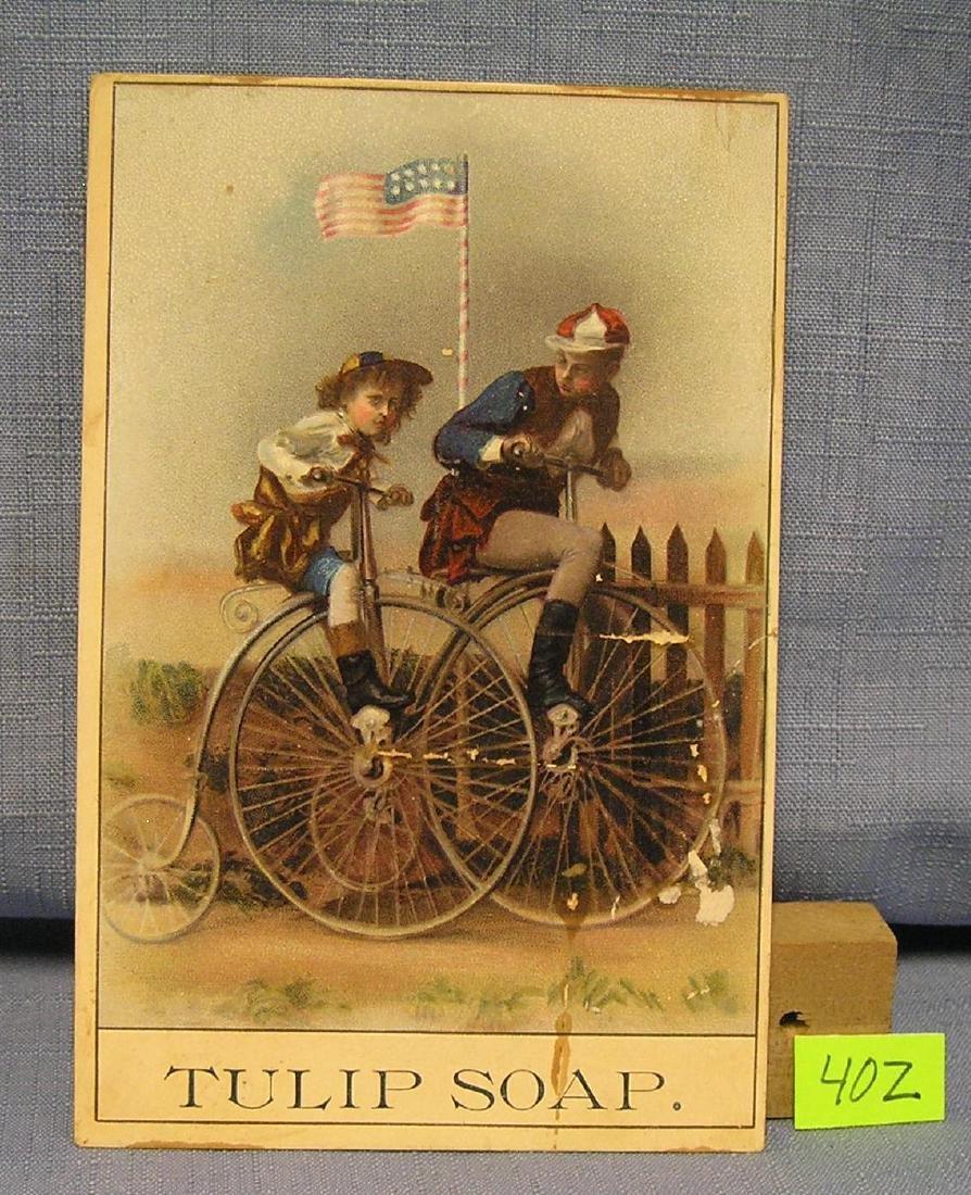 High wheel bicycle advertising trade card