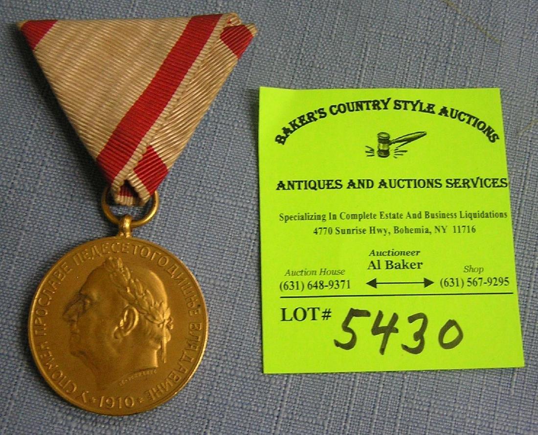 European bronze award medal and ribbon