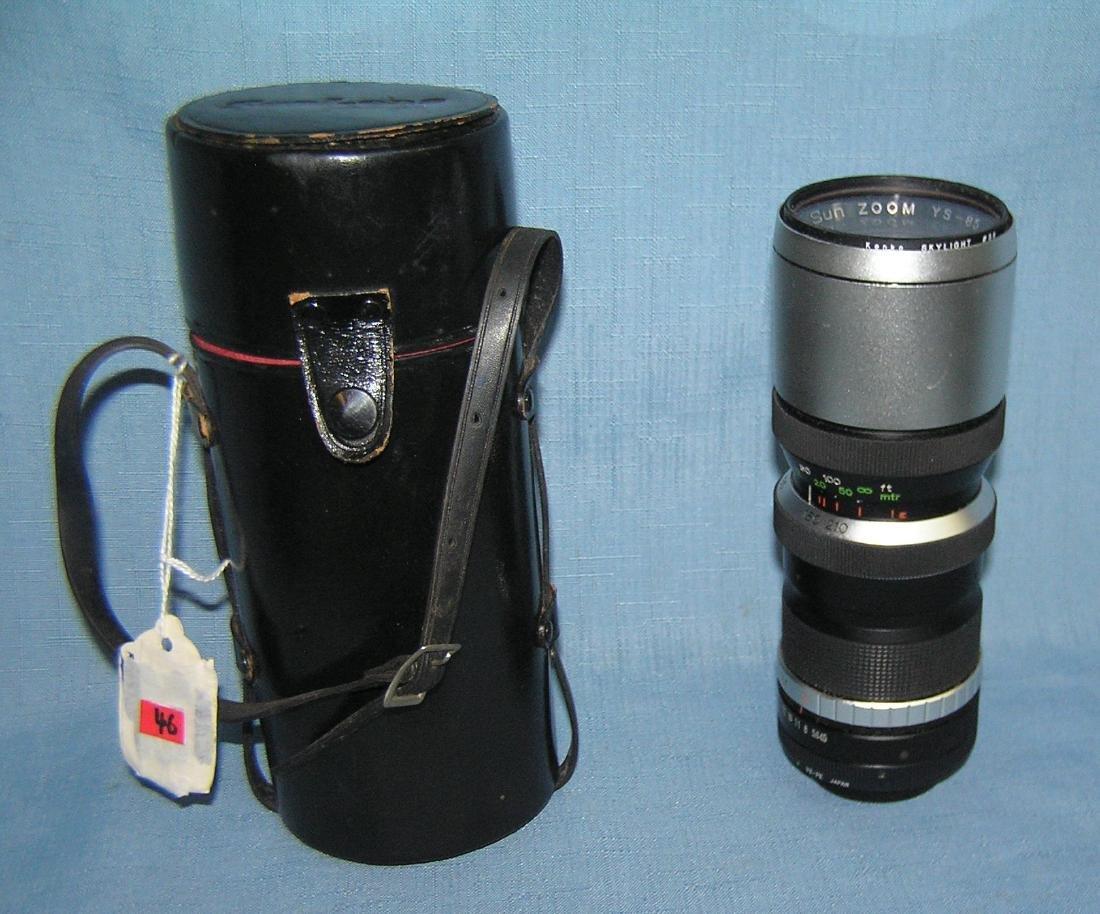 Professional quality zoom lens Sun Lens Co.