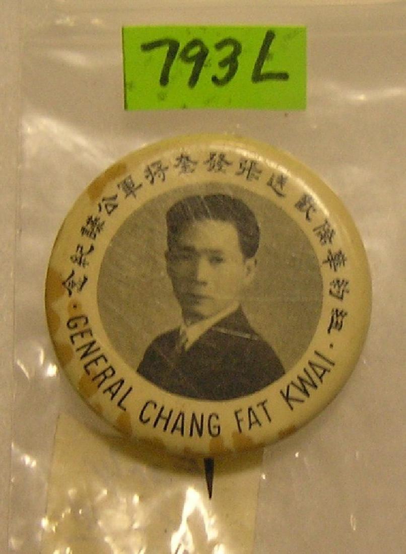 Antique celluloid picture pin back button