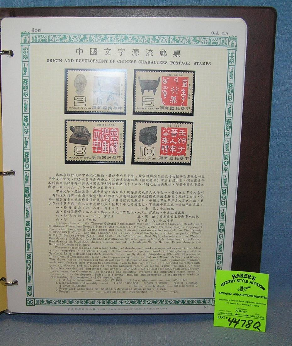 Republic of China postage stamp collection - 2