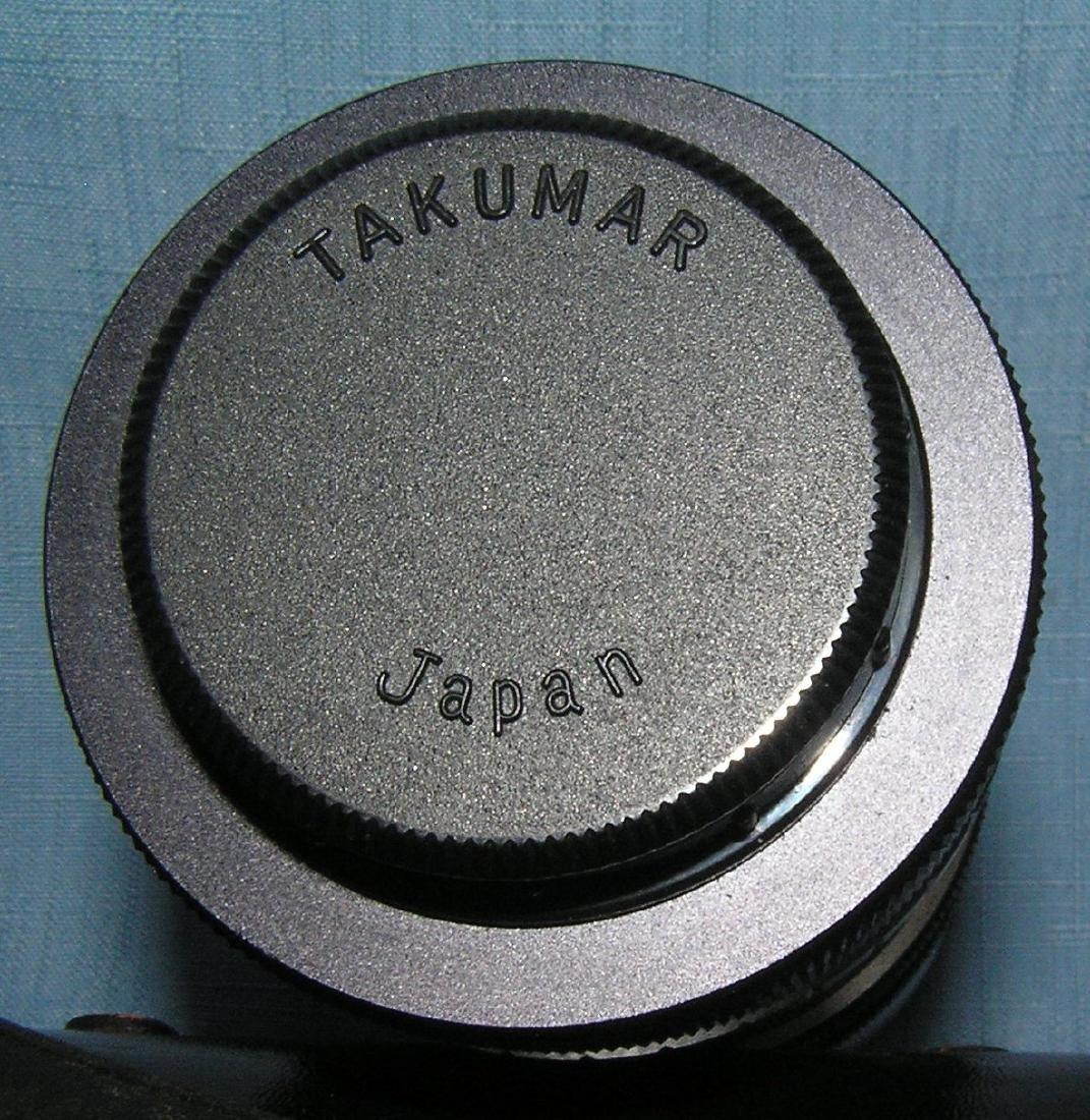 Professional quality zoom lens Sun Lens Co. - 4