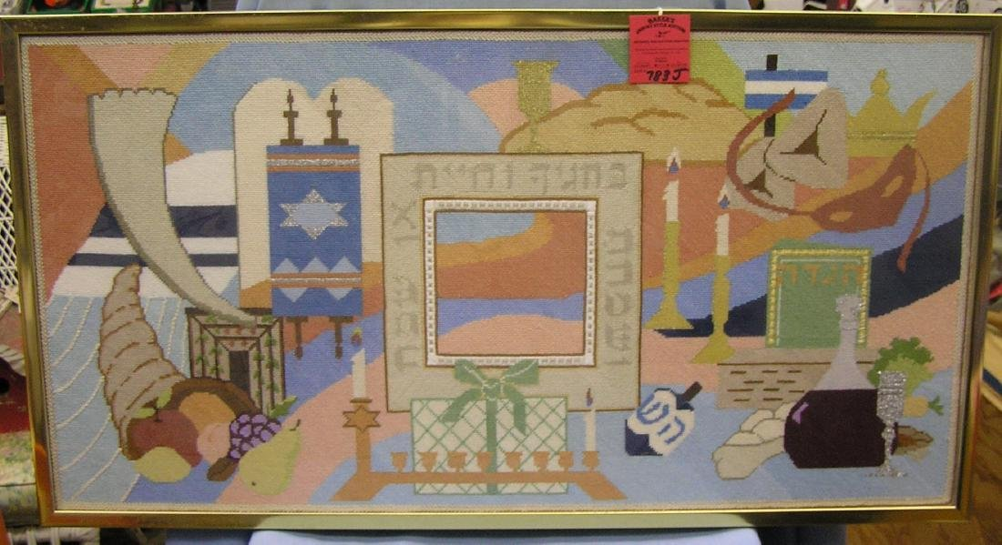 Framed Judaica tapestry