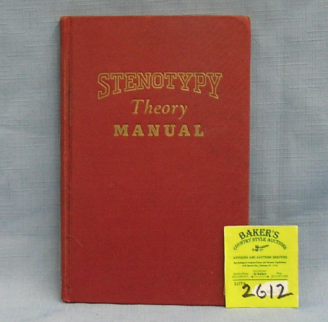 Vintage stenotype theory manual