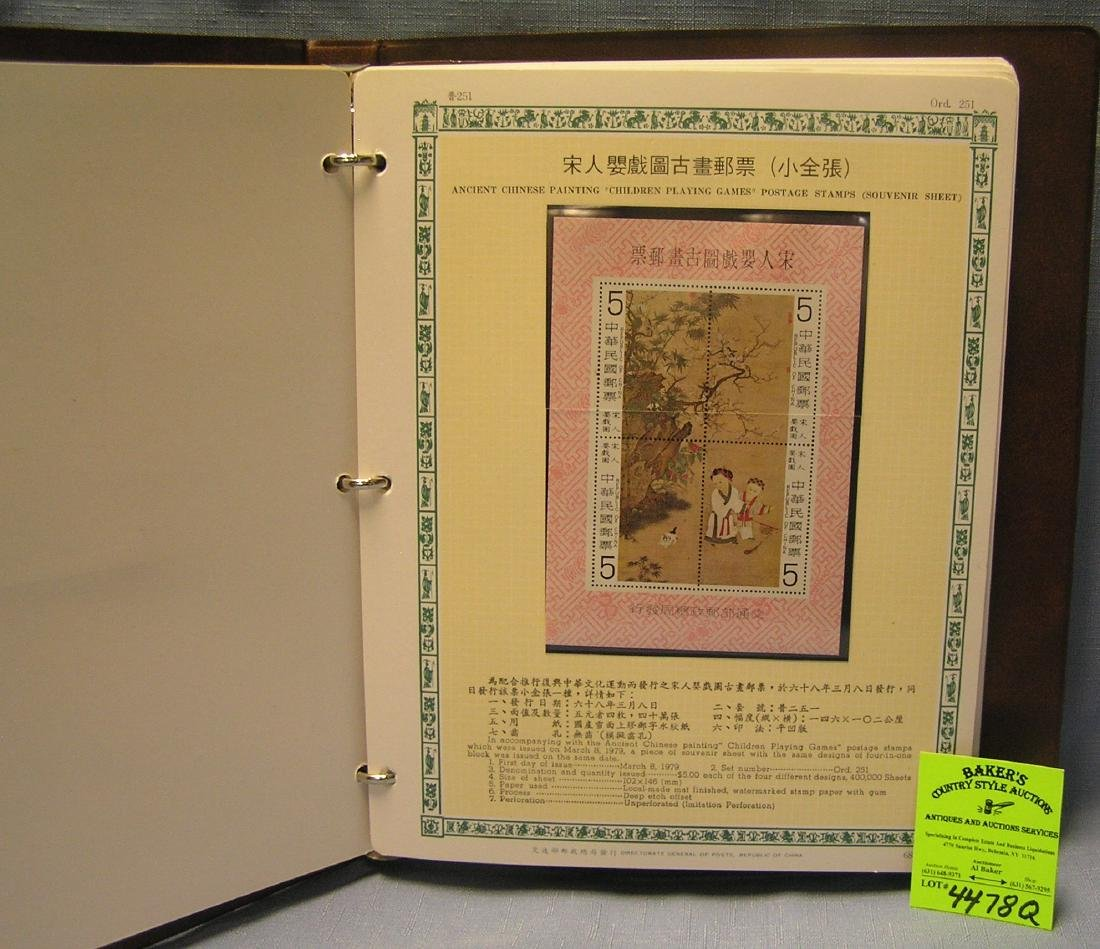 Republic of China postage stamp collection