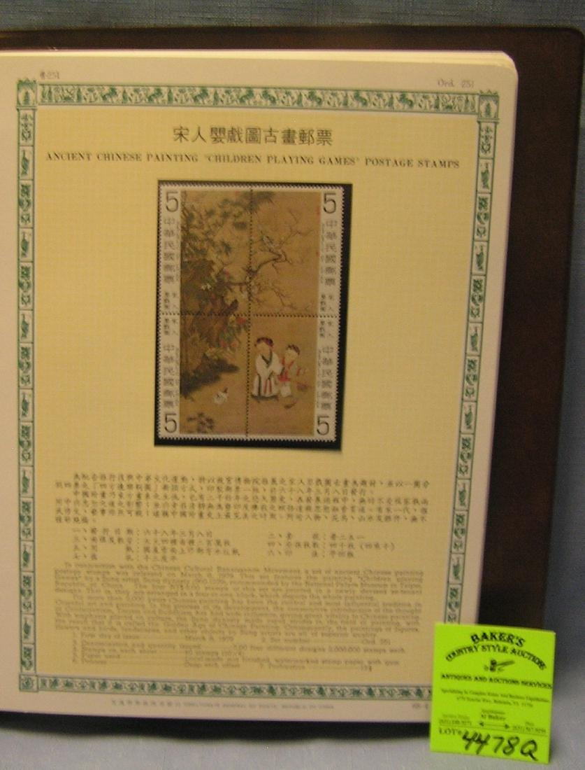 Republic of China postage stamp collection - 3