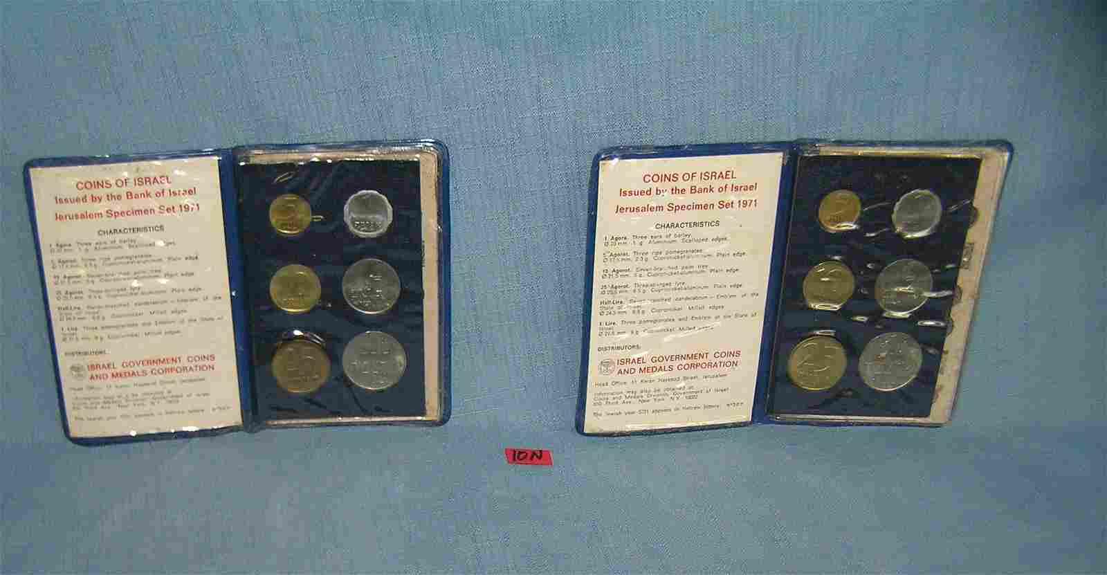 Coins of Israel the Jerusalem specimen set