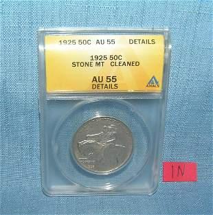 1925 silver Stone Mountain half dollar commemorative