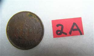 Antique Asian coin circa late 1800's