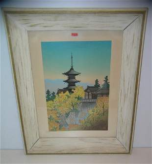 Antique Asian water color painting
