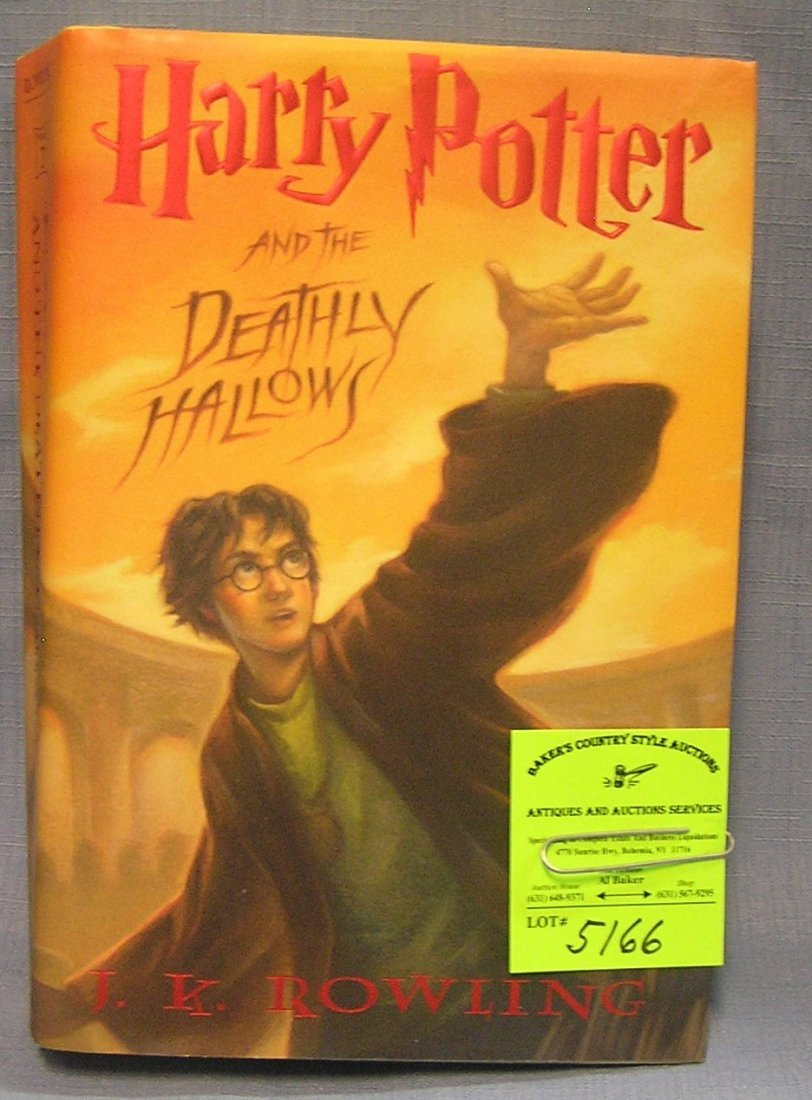 Vintage Harry Potter and the Deathly Hallows  by J.K.