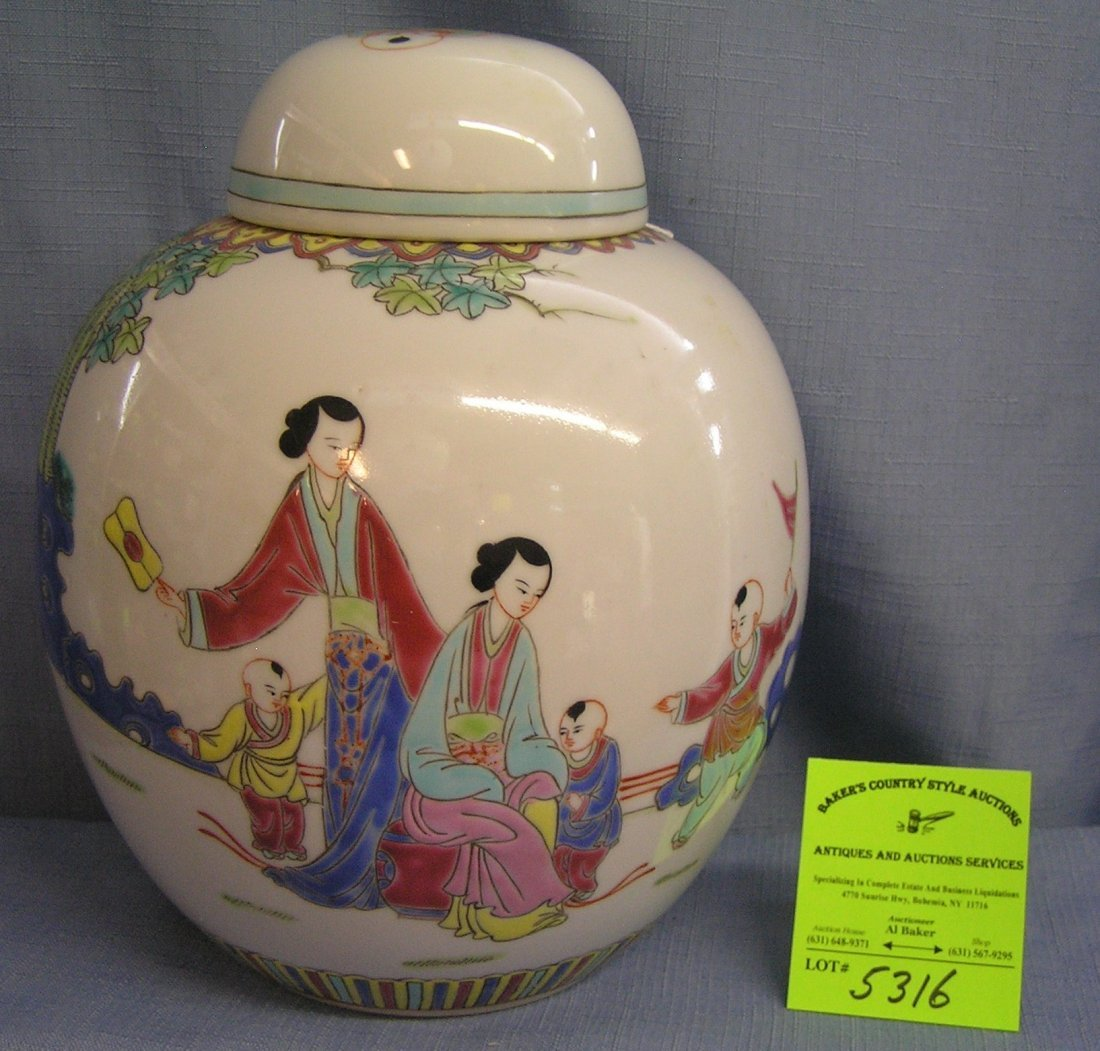 Quality Chinese decorated spice jar