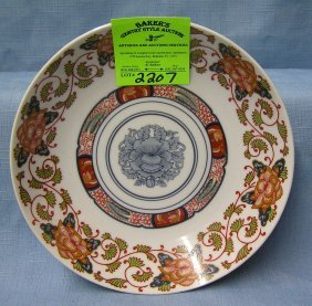 Peony Decorated Serving Bowl